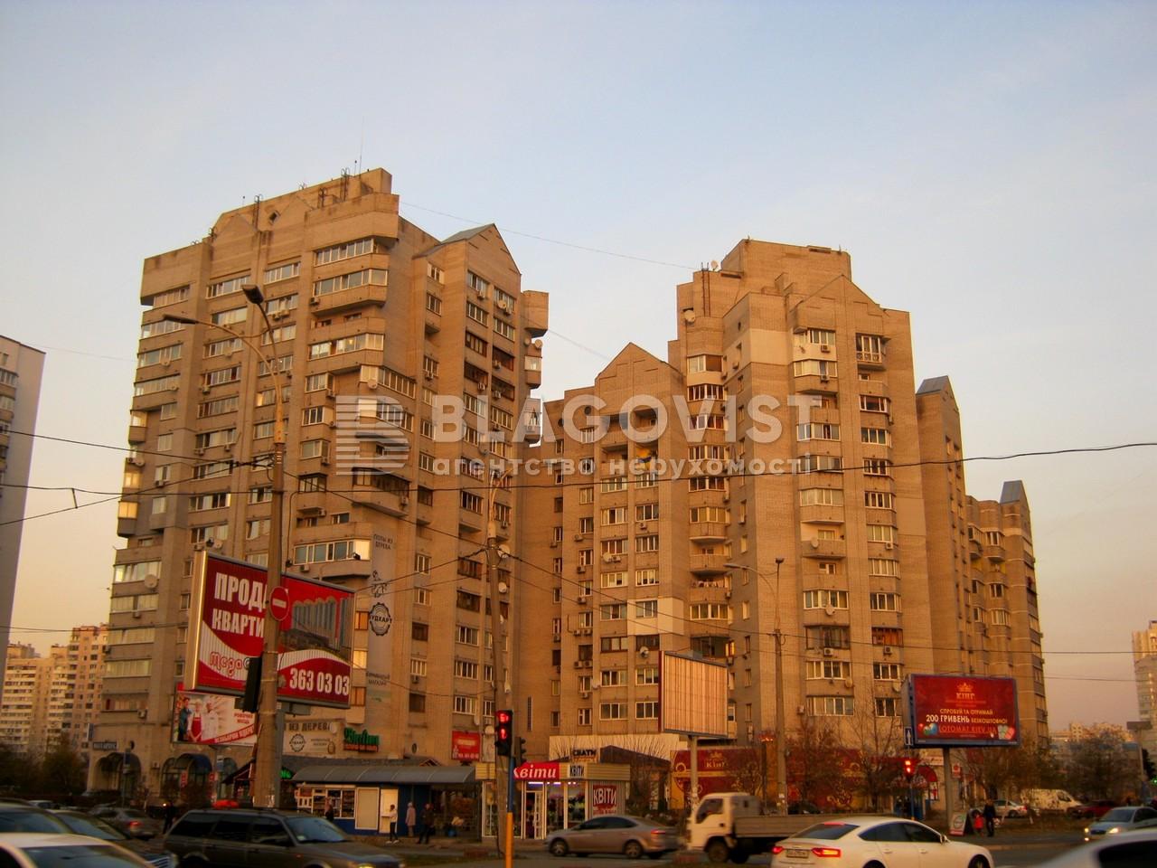 Квартира D-36502, Княжий Затон, 14б, Киев - Фото 2