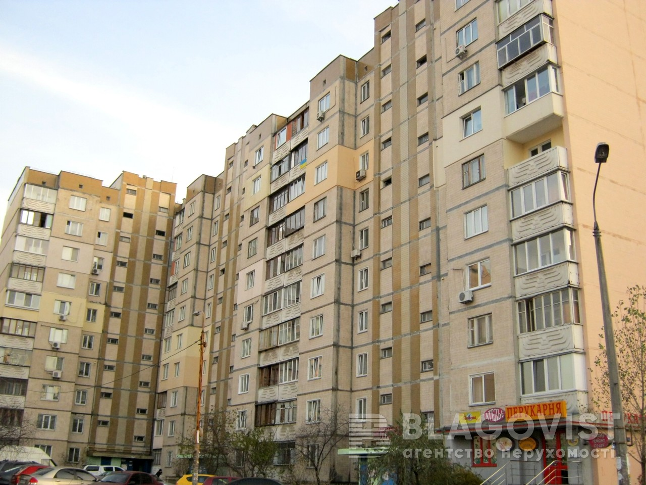 Квартира H-48448, Княжий Затон, 15, Київ - Фото 1