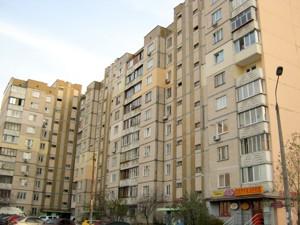 Квартира Княжий Затон, 15, Київ, Z-453855 - Фото 1