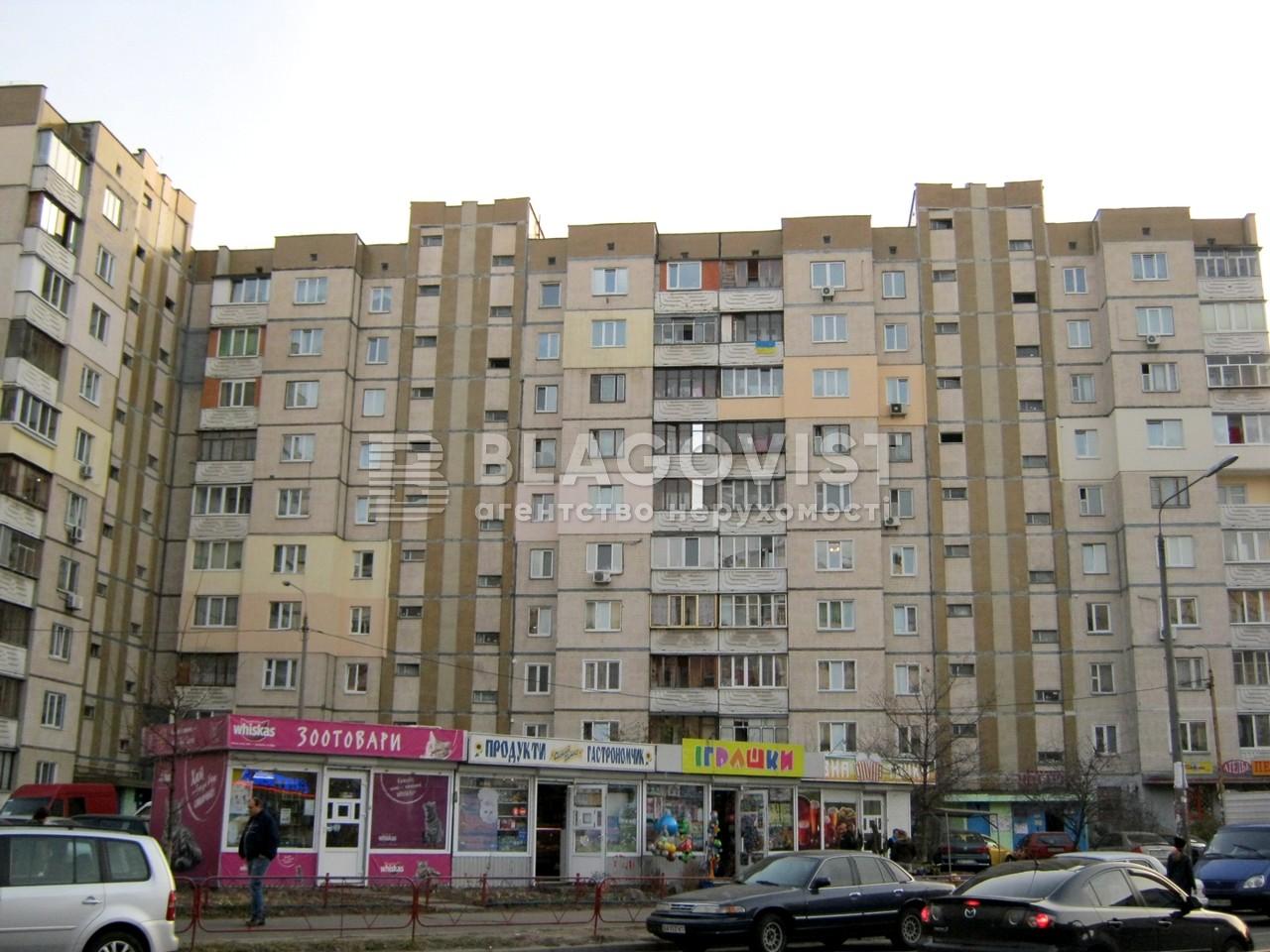 Квартира H-48448, Княжий Затон, 15, Київ - Фото 3