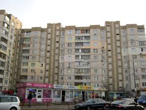 Квартира Княжий Затон, 15, Київ, Z-453855 - Фото 3