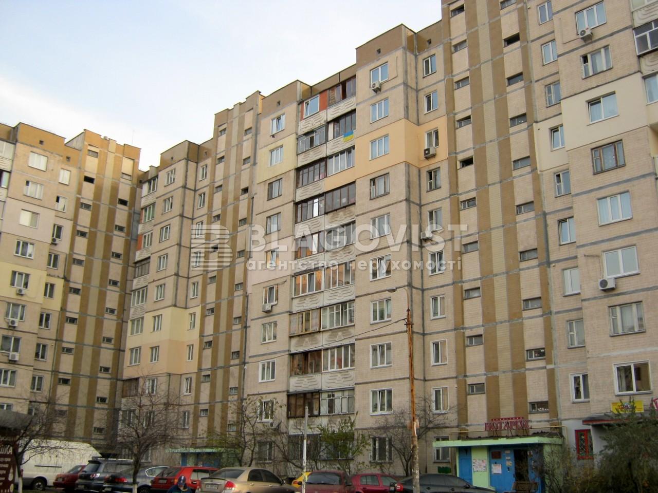 Квартира H-48448, Княжий Затон, 15, Київ - Фото 4