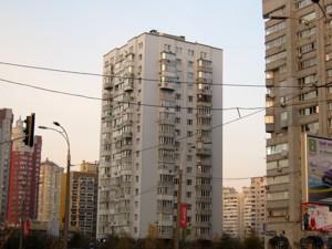 Квартира Княжий Затон, 16в, Київ, Z-599552 - Фото1
