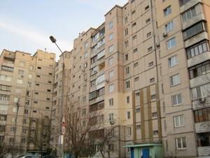 Квартира Княжий Затон, 17, Київ, X-15839 - Фото
