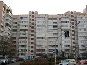 Квартира Княжий Затон, 19, Київ, Z-497260 - Фото