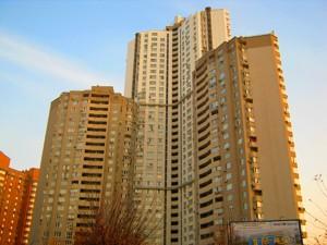 Квартира Княжий Затон, 21, Київ, M-31394 - Фото 20