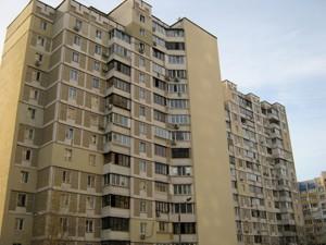 Квартира H-30323, Срибнокильская, 1/2, Киев - Фото 2