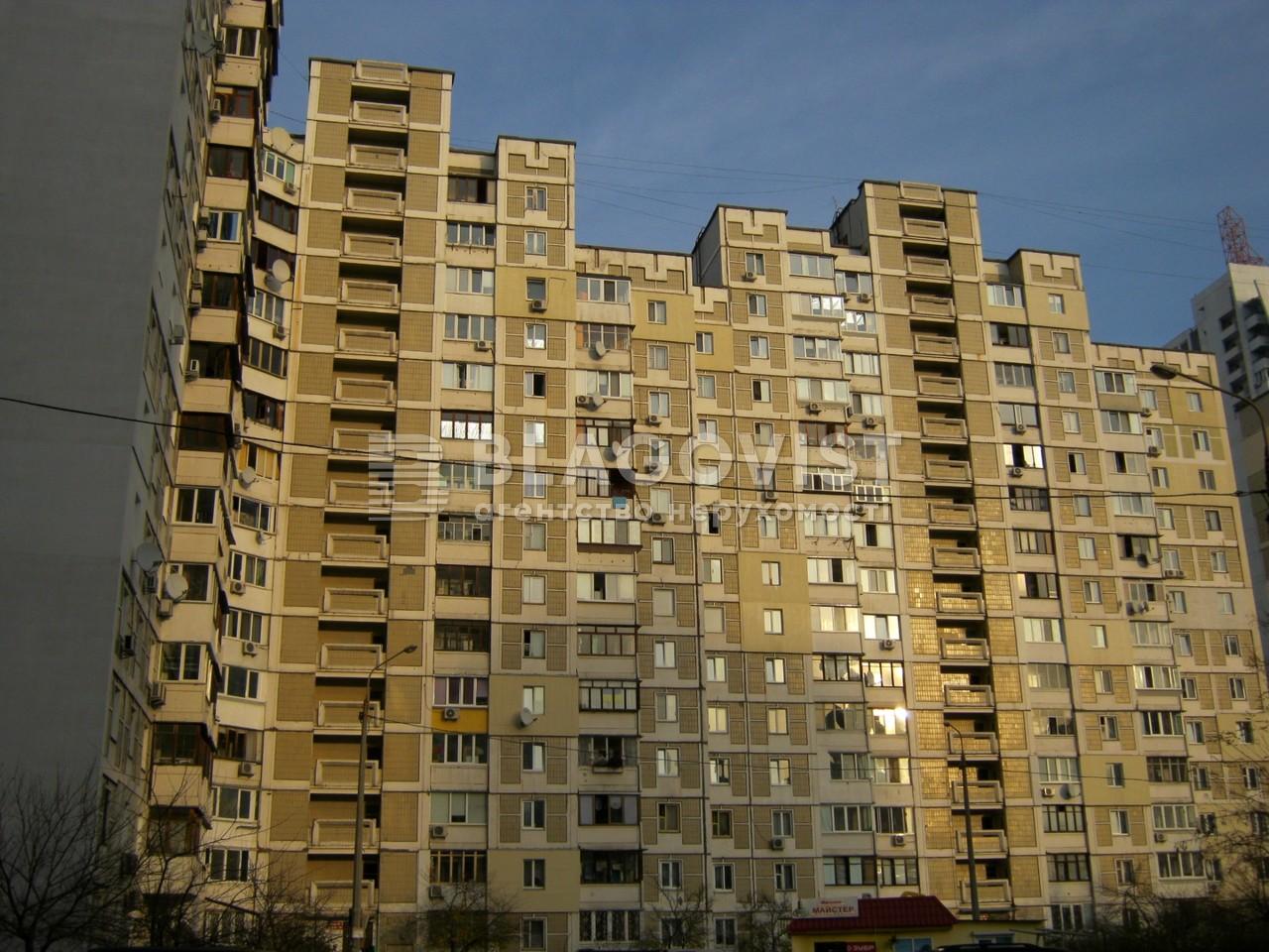 Квартира R-13994, Срибнокильская, 1/2, Киев - Фото 1