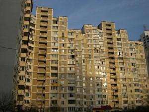 Квартира Срибнокильская, 1/2, Киев, Z-362639 - Фото1