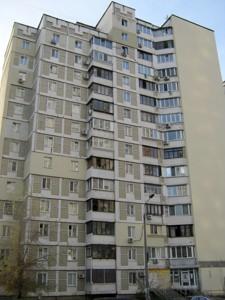 Квартира E-40649, Срибнокильская, 1/2, Киев - Фото 4