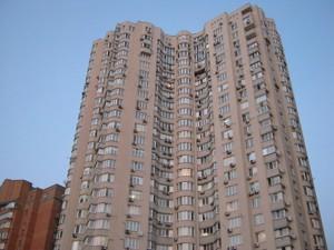 Apartment Sribnokilska, 22, Kyiv, Z-1503596 - Photo 28