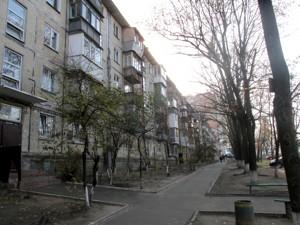 Квартира Васильківська, 53 корпус 1, Київ, X-32073 - Фото1