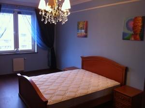 Квартира X-11133, Полтавская, 10, Киев - Фото 11