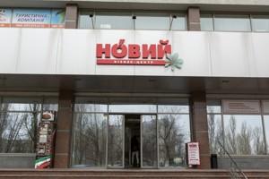 Нежитлове приміщення, C-104126, Сверстюка Євгена (Раскової Марини), Київ - Фото 3