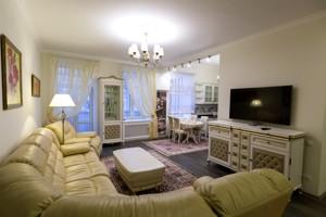 Квартира Костьольна, 4, Київ, I-21566 - Фото3