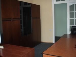 Офис, Большая Васильковская, Киев, Z-1459425 - Фото 6