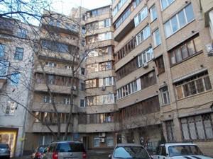 Apartment Turhenievska, 16, Kyiv, R-29861 - Photo2