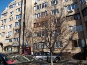 Apartment Turhenievska, 16, Kyiv, R-29861 - Photo3