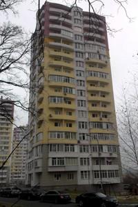 Квартира Сковороды Григория, 5, Ирпень, Z-629370 - Фото