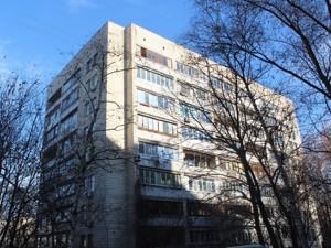 non-residential premises, Lesi Ukrainky boulevard, Kyiv, Z-591833 - Photo1
