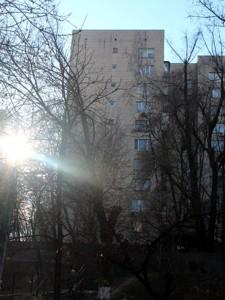 Нежитлове приміщення, Лесі Українки бул., Київ, Z-591833 - Фото 10