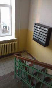 Офис, Большая Васильковская, Киев, H-1907 - Фото 12