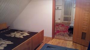 Дом Центральная, Петрушки, X-11425 - Фото 6