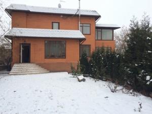 Дом X-11417, Гвардейская, Киев - Фото 2
