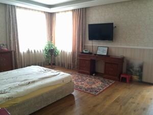 Дом X-11417, Гвардейская, Киев - Фото 14