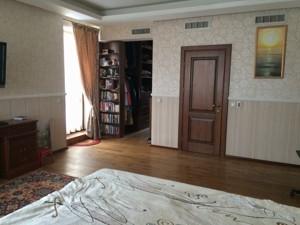 Дом X-11417, Гвардейская, Киев - Фото 15