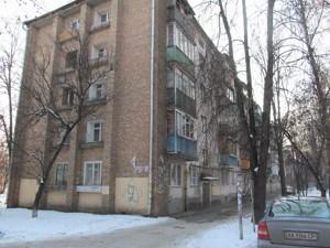 Квартира Гавела Вацлава бульв. (Лепсе Івана), 79в, Київ, D-36942 - Фото 1