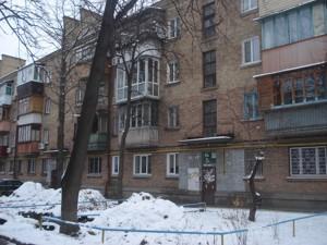 Квартира Котовского, 3, Киев, Z-207224 - Фото