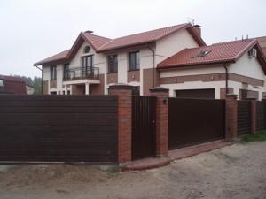 Дом Новые Безрадичи, Z-1479795 - Фото2