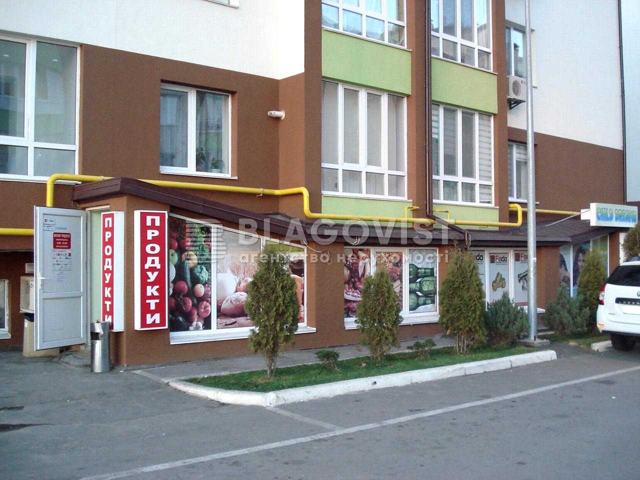 Квартира Z-764688, Волынская, 9, Петропавловская Борщаговка - Фото 1