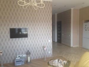 Квартира Оболонська набережна, 1 корпус 1, Київ, Z-1307228 - Фото3