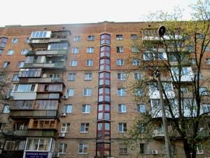 Офис, Федорова Ивана, Киев, Z-686423 - Фото1