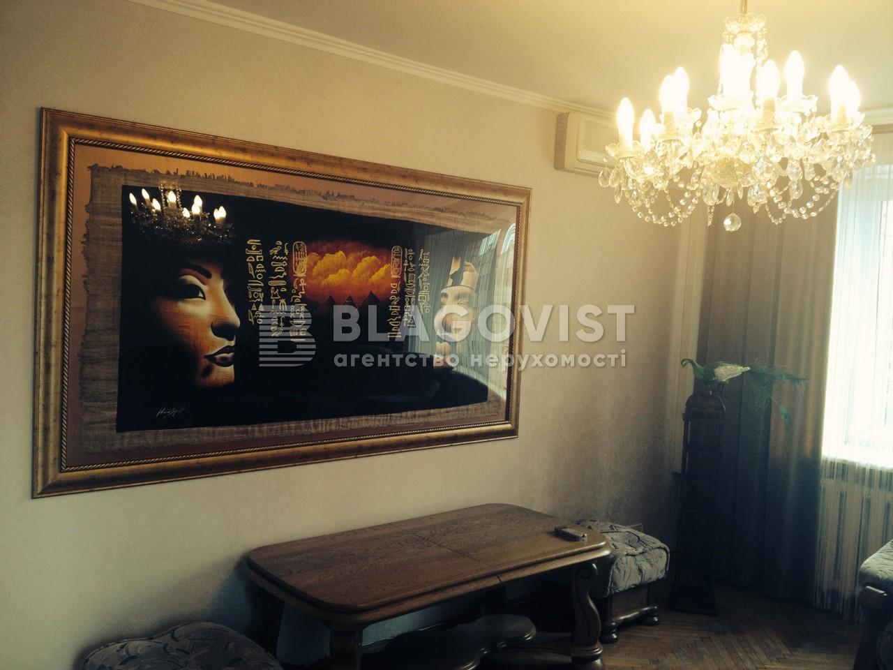 Квартира C-56171, Довженко, 14/1, Киев - Фото 5