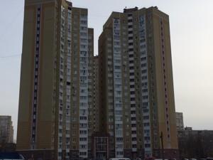 Квартира X-25497, Гонгадзе Георгия просп. (Советской Украины просп.), 18з, Киев - Фото 3