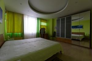 Квартира Котельникова Михаила, 33, Киев, Z-1415481 - Фото 8