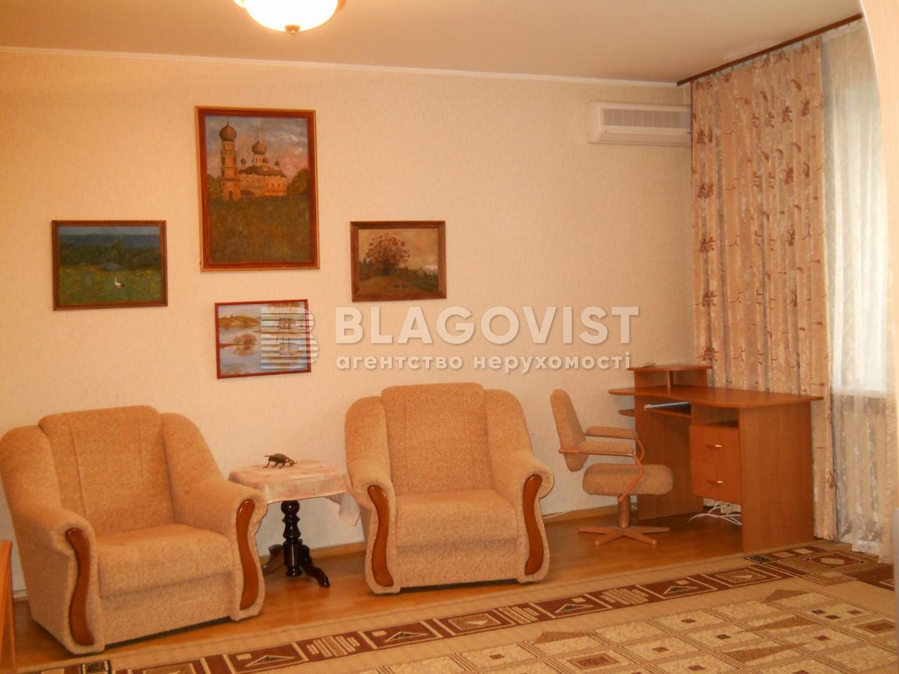 Квартира F-2513, Никольско-Слободская, 2б, Киев - Фото 7