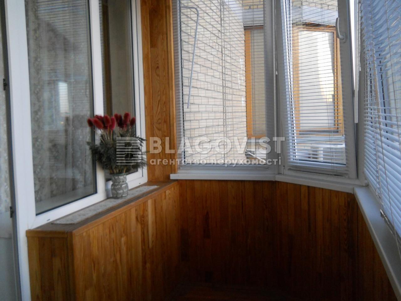 Квартира F-2513, Никольско-Слободская, 2б, Киев - Фото 12