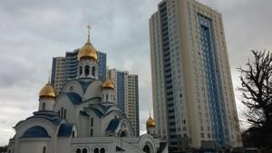 Квартира Глушкова Академика просп., 9г, Киев, H-41275 - Фото 16