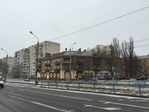 Нежилое помещение, Автозаводская, Киев, X-3777 - Фото1