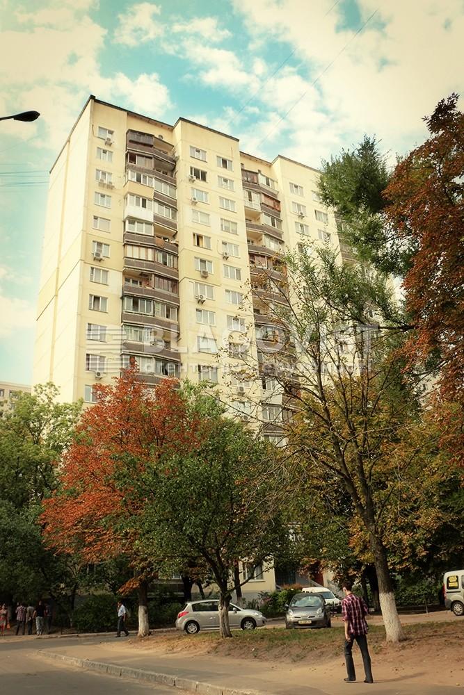 Квартира E-37360, Стадионная, 16/6, Киев - Фото 4