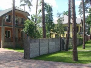 Будинок Пушкінська, Буча (місто), Z-1388578 - Фото 18