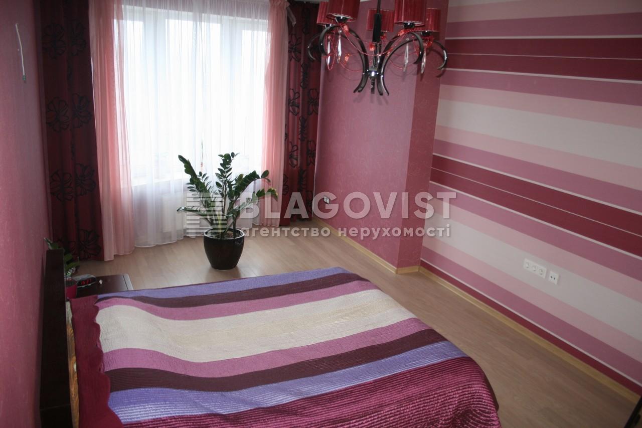 Квартира X-12499, Депутатская, 23а, Киев - Фото 1