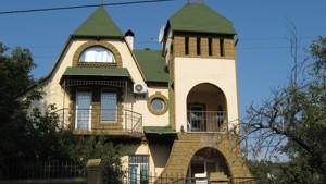 Дом Моринецкая, Киев, Z-1273986 - Фото 1