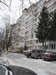 Квартира Щербаковского Даниила (Щербакова), 49д, Киев, Z-516765 - Фото 15
