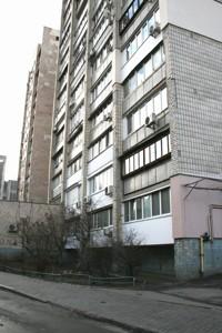 Квартира Пимоненка М., 5, Київ, M-13996 - Фото