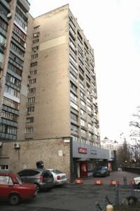 Квартира Пимоненка М., 5, Київ, M-13996 - Фото 3
